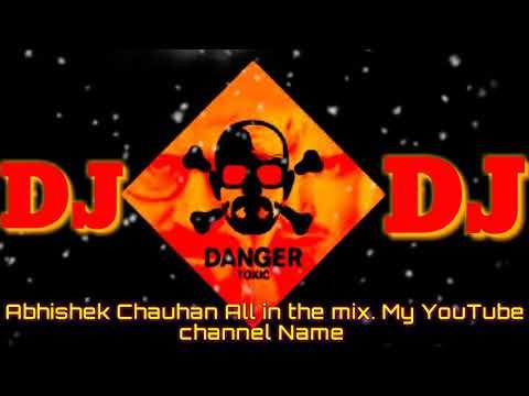 DANGER DJ DJ⚠⚠⚠ धमकेदार ⚠⚠⚠TEST स्लो फ़ाडु SONG बिल्कुल नया. Chek It