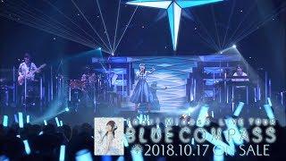 水瀬いのり『Inori Minase LIVE TOUR BLUE COMPASS』TV-CM 15sec.