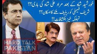 Hard Talk Pakistan with Moeed Pirzada   20 September 2019   92NewsHD