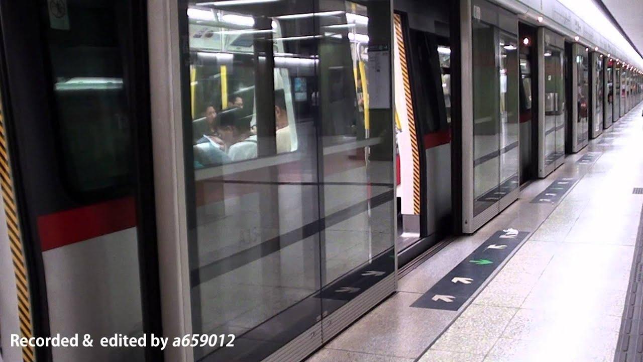 MTR港鐵C-train/國產電動列車駛進及駛離樂富站A353/354 - YouTube