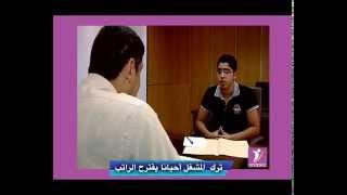 Capsule Conseil ANAPEC 15: La question du salaire