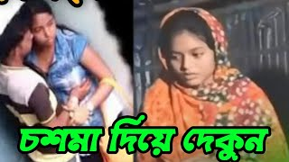 Download Bangladesh Marriage Business Mother And Daughter