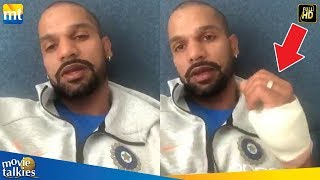 Shikhar Dhawan Emotional Message After Injury | Rules Out of ICC World Cup