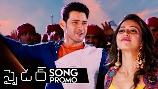 Telugutimes.net SPYDER Movie Song Promo