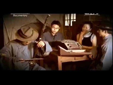 """Historic recording of Abing 阿炳 performing """"Ting Song"""" 《听松》 in 1950"""