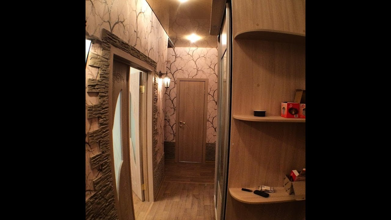 ремонт коридора в квартире фото комсомольска