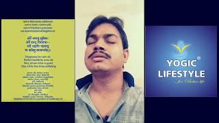 सर्वे भवन्तु सुखिनः | sarve bhavani sukhinah | chanting | yogic lifestyle | sadhak mukesh
