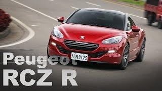 性能獅王 Peugeot RCZ R