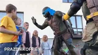 Реалистичные черепашки ниндзя, супергерои аниматоры на праздник в Минске. Детский день Рождения.