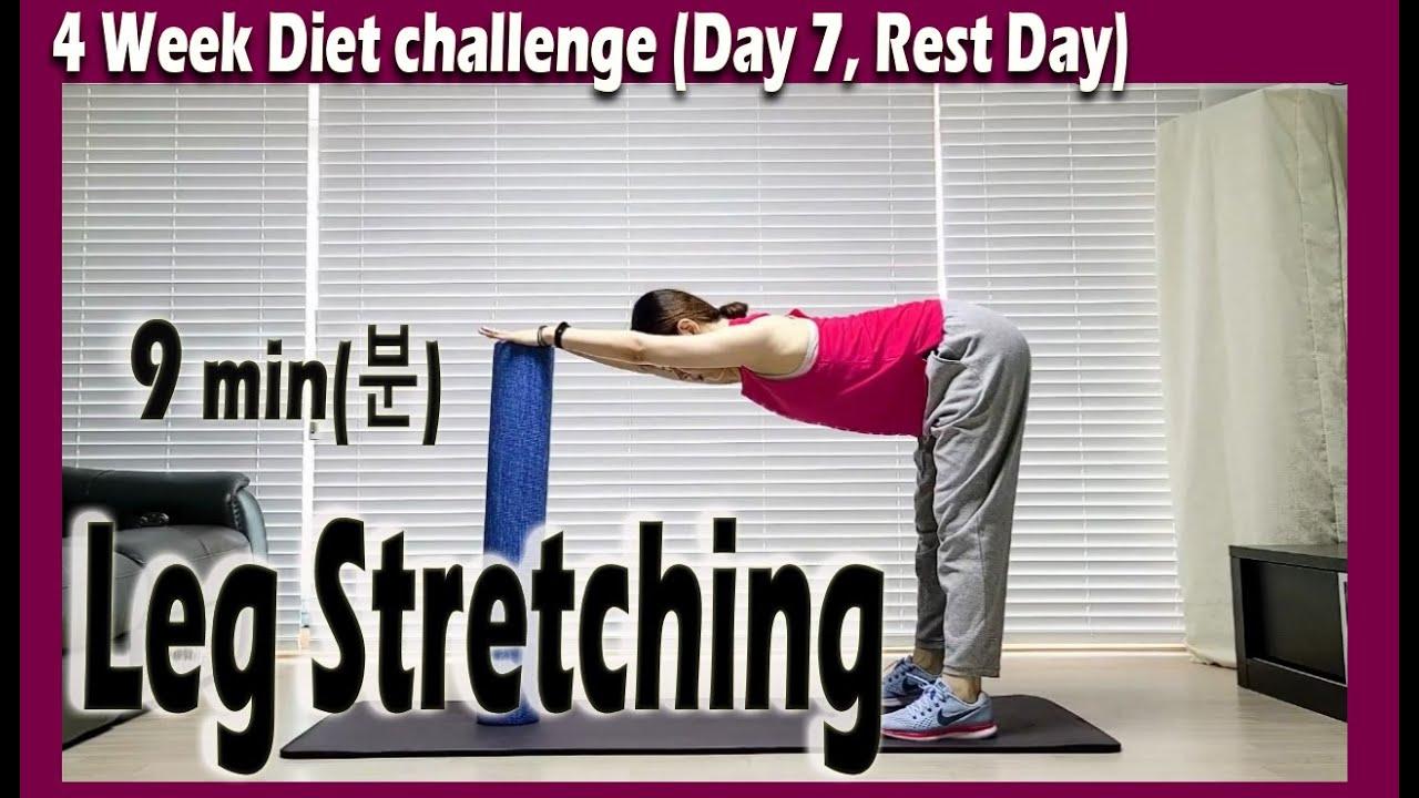 [4 Week Diet Challenge] Day 7, Rest Day | 9 minute Leg Stretching | 9분 하체 스트레칭 | Diet Workout | 홈트|