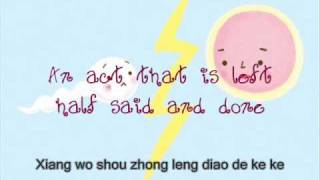 Half Love Song - Fated To Love You [English Lyrics]