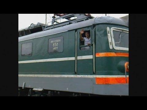 Приветливые локомотивные бригады!