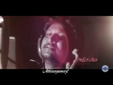 கண்மணி... என் கண்ணின் மணி-44-2