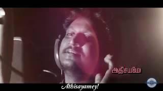 Kanmani En Kanmani Offical [Dhilip Varman's 100th Song]