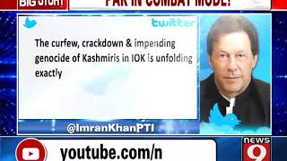 Pak may move fighter jets to Skardu - News9
