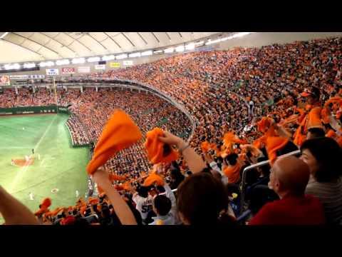 Yomiuri Giants Tokyo vs Hiroshima Carp