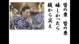 村田英雄の代表作の一つです。