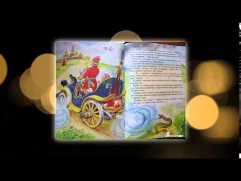 Аудио сказки для детей apk-download kostenlos bücher.