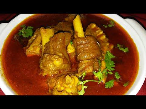 Mutton Paya Recipe l goat trotters l इस तरह बनाये टेस्टी मटन' पाया रेसिपी