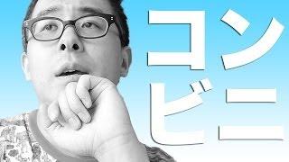 明治チューイングキャンデー ソーダ 5粒×20袋 http://amazon.co.jp/o/AS...