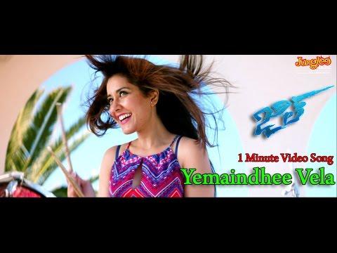 Yemaindhiee Vela video song | Jil | Gopichand | Raashi Khanna | Ghibran