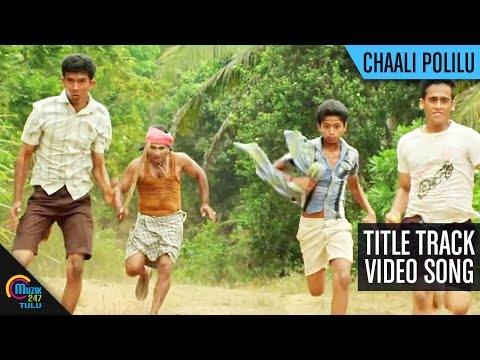 Chaali Polilu Tulu Movie || Title Track || Video Song