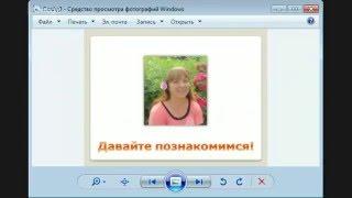 #Ирина Зубарева МК