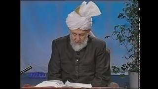 Tarjumatul Quran - Surah HM al-Sajdah [HM The Bowing]: 5 - 23
