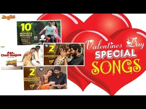 Valentines Day Special Songs | Lyrical Videos | Romantic Telugu songs 2018