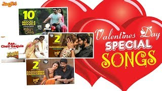 Valentines Day Special Songs | Lyrical s | Romantic Telugu songs 2018