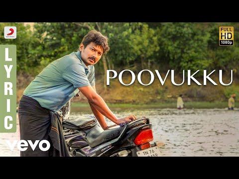 Nimir - Poovukku Lyric | Udhayanidhi Stalin, Namitha Pramod