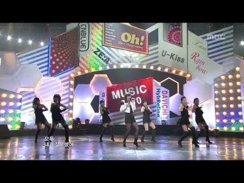 Park Mi Kyung - Come Back, 박미경 - 돌아와, Music Core 20100206