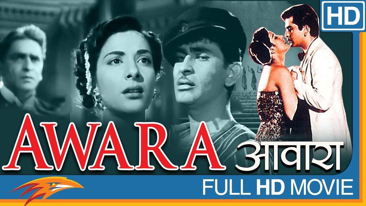 awara hindi full movie hd prithviraj kapoor nargis