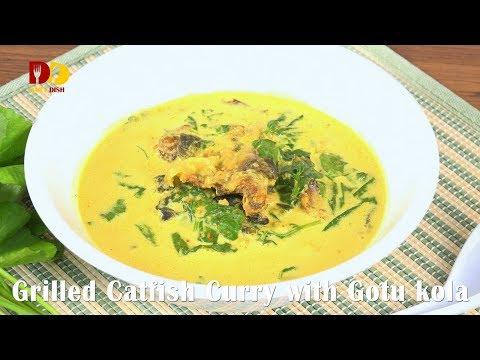 Grilled Catfish Curry with Gotu Kola | Thai Food | Gang Ped Pla Duk Yang - วันที่ 29 Nov 2017
