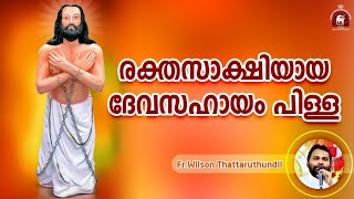 Bl. Martyr Devasahayam Pillai. Fr Wilson Thattaruthundil