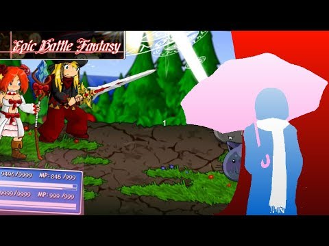 Epic Battle Fantasy [1] First Fantasy