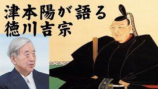 2008年7月11日、和歌山県立図書館100周年記念事業 津本陽氏記念講演「紀...