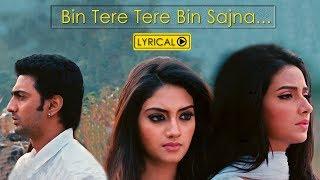 Bin Tere   Lyrical Video   Khoka 420   Dev   Subhashree   Nusrat   Latest Bengali Song   Eskay Music