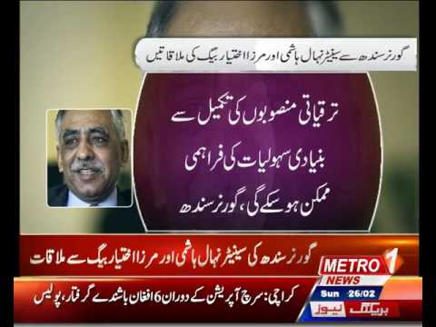 Governor Meet Nehal Hashmi from Pakistan