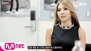 leejuckshow 이번엔 YG!? CL의 이적쇼방문 130731 EP.10