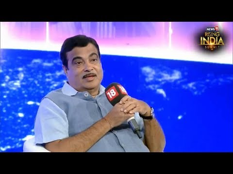 Transport Ministry Saved Banks NPAs Worth Rs 3 Lakh Cr: Nitin  Gadkari at Rising India Summit