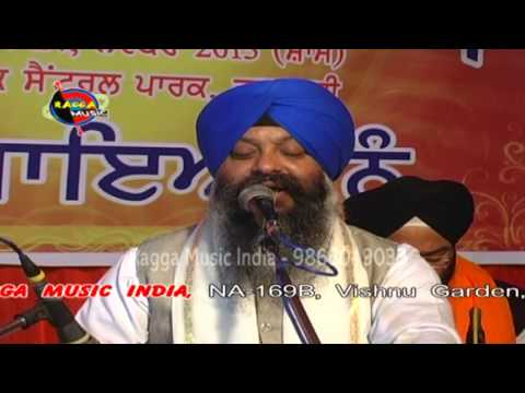 Bhai Ravinder Singh Ji - Dhan Dhan Ram Das Gur from Ragga Music - 9868019033