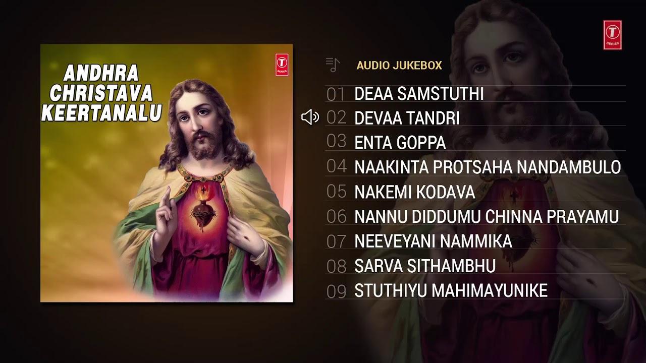 ezra sastry songs mp3 download