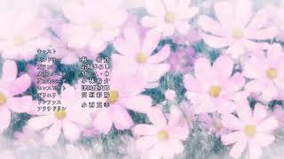 Nanatsu no Taizai Season 2 Ending 1 (Anly - Beautiful)