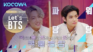 Viewers ask and BTS answers [2021 Special Talk Show - Let's BTS Ep 1]