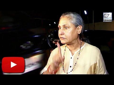 Jaya Bachchan AVOIDS Amitabh Bachchan's 'Pink' | LehrenTV
