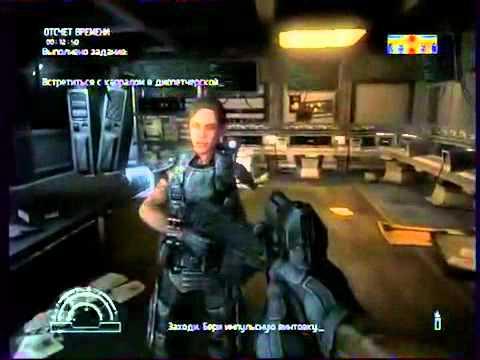 Игры на вынос 2 - 4 выпуск (Aliens vs. Predator)