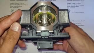 Лампа ELPLP51/V13H010L51 для проектора Epson(http://projectionlamps.ru/lampy-dlya-proektorov/lampy-dlya-proektorov-epson/lampa-dlya-proektora-epson-eb-z8000wu-elplp51-v13h010l51-/ Epson ..., 2016-05-24T11:22:00.000Z)