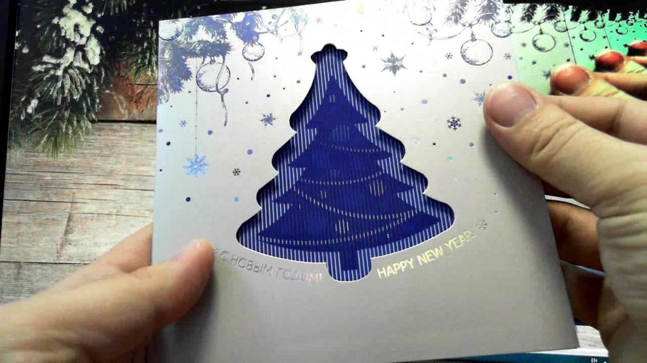 Новогодняя вип открытка