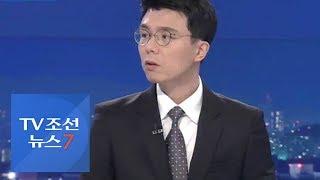 '혜경궁 김씨' 논란 일파만파…트위터에 무슨 글 올렸길래?